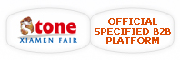 StoneFair / OFFICIAL SPECIFIED B2B PLATFORM